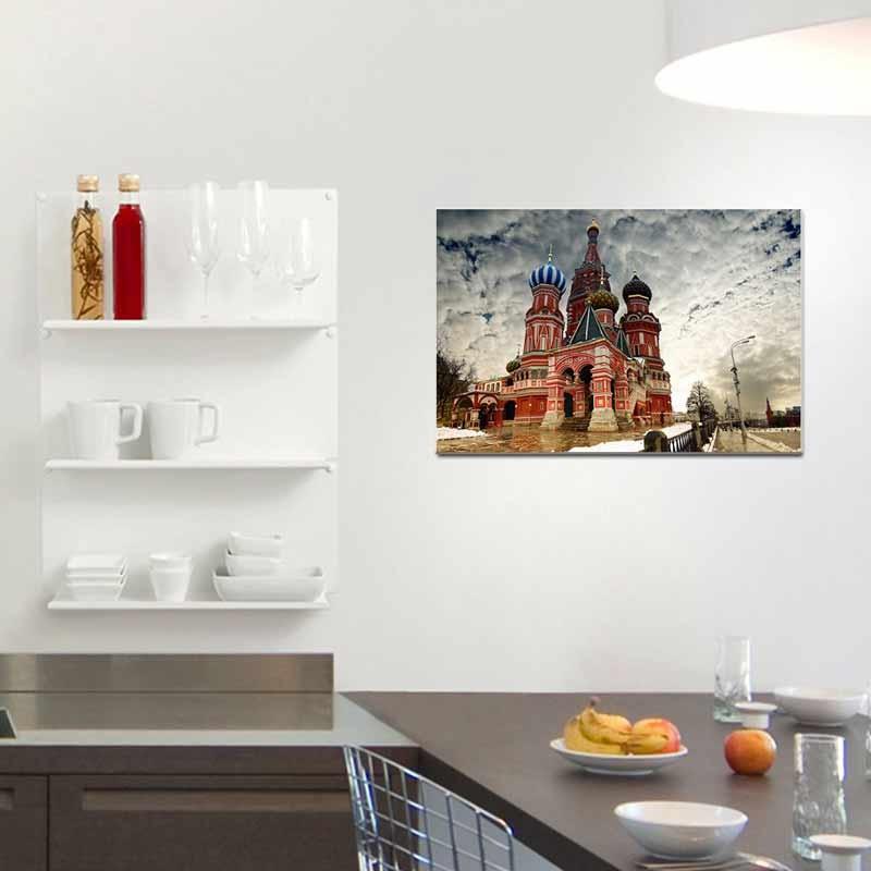 Mosca Russia, Tela Canvas
